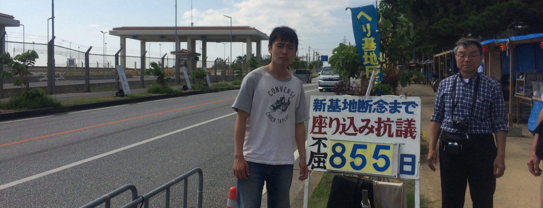 衆議院東京4区候補