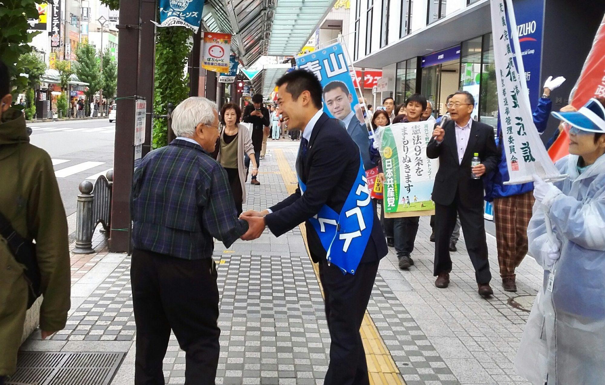 日本共産党 青山コウヘイ
